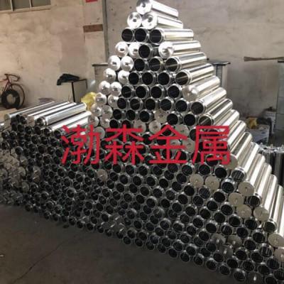 全焊式绕丝筛管不锈钢缠丝过滤管