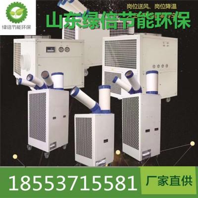 移动式制冷空调能够很好地解决车间工厂人员设备降温问题