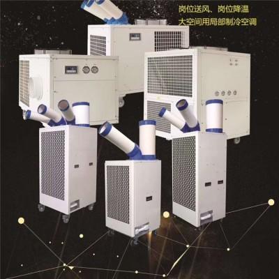 可移动式制冷空调又称可移动式工业冷气机