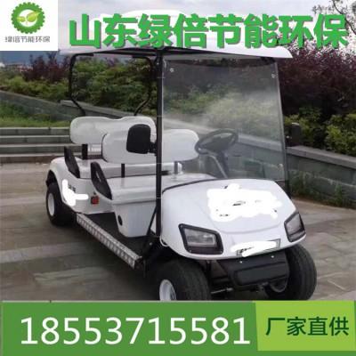 高尔夫球车电动观光车巡逻车