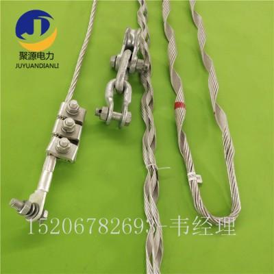厂家供应OPGW光缆耐张线夹预绞式耐张线夹热销