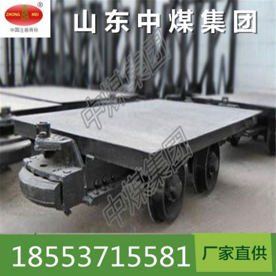 5吨平板车成本低廉适合小吨位矿用运输用