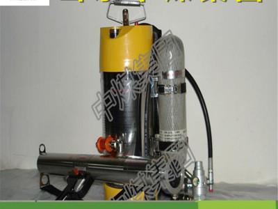 矿用脉冲气压喷雾灭火装置矿用灭火装置大全