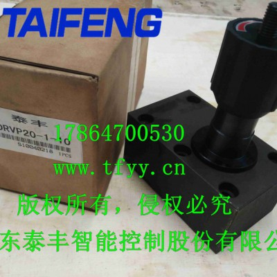 DRVP20板式单向节流阀厂家现货销售价格实惠