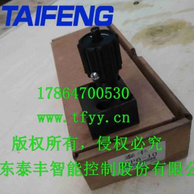 DVP6-10板式节流阀厂家批发零售