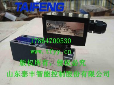 TDBET6-1X315G24Z4比例阀型号价格