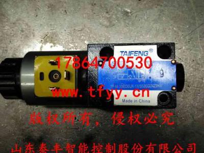 TF-M-3SED6UK球阀24V厂家直销价格实惠