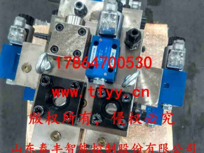 YN32-500HXCV-00插装阀山东泰丰股份常年供应