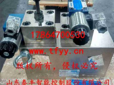 YN32-100FXCV标准100吨锻压机插装阀厂家直销
