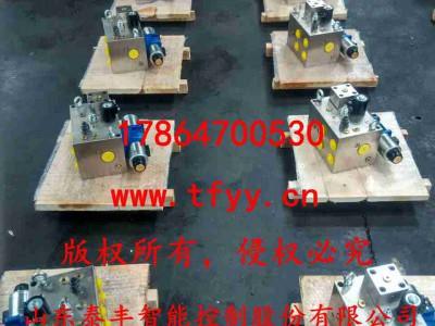 WC67Y-200TFCV插装阀,16插装阀控制