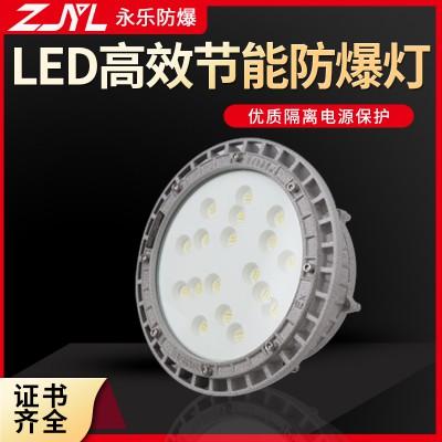 LED正白光防爆灯150W防水防腐防尘质量好厂家直销
