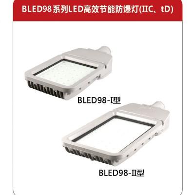 LED150W防爆马路灯护栏式法兰式安装高亮度