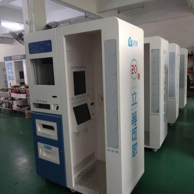 投币拍照 自动证件照设备 自助照相复印一体机