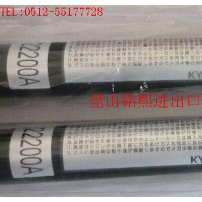 KYB油压缓冲器,KYB氮气弹簧FGS