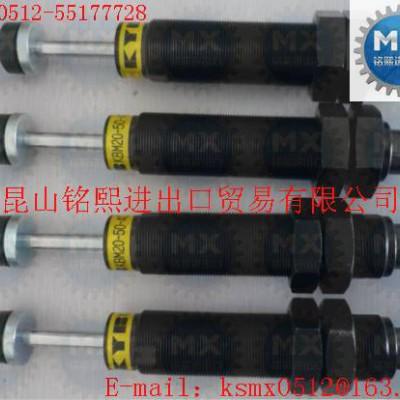 KYB缓冲器,KYB油压缓冲器KBM10-30