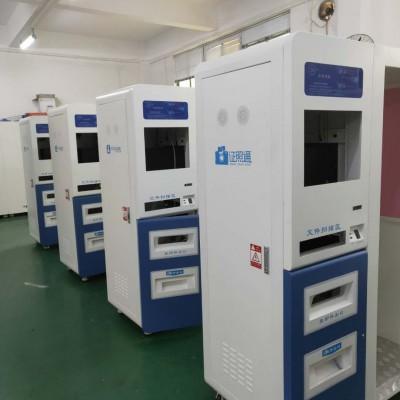 自助证件照机器 智能照相设备 自助拍照复印一体机