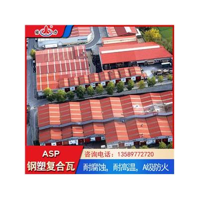 天津psp防腐板 批发树脂彩钢板 结力钢塑复合瓦厂家直销