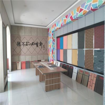 内外墙乳胶漆 真石漆外墙涂料原材料供应