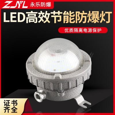 防腐防尘LED防爆灯工厂直销欢迎来电咨询