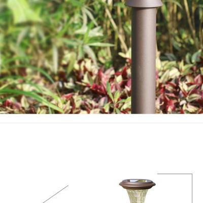 太阳能路灯农村庭院照明节能省电一体化庭院灯LED光控可定制