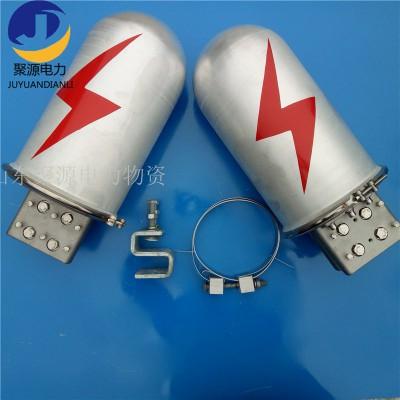 OPGW光缆接头盒  架空光缆接续盒铝合金光缆接头盒