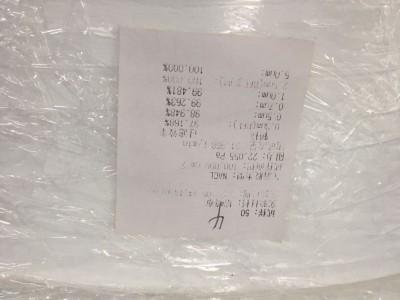 厂家直销现货32/85流量熔喷布