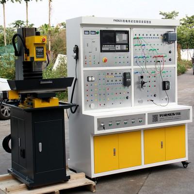 FND025数控机床机电传动控制综合教学实训操控台