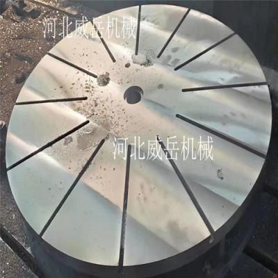 浙江 积压件甩 圆形平台 铸铁平台 质量保证