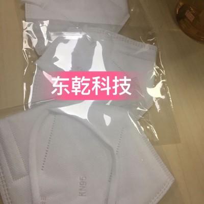 厂家直销现货供应白色kn95口罩白板 颜色可定制
