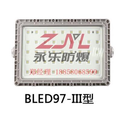 方型led防爆灯宁波厂家现货供应性价比高安全可靠