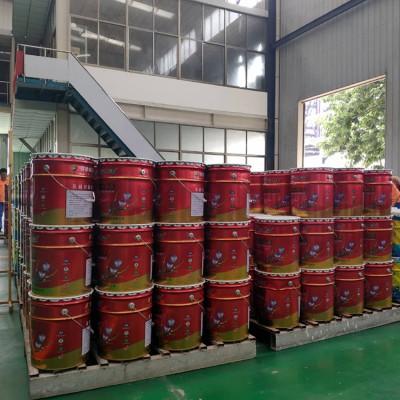 真石漆厂家 承接涂料代加工 定制生产