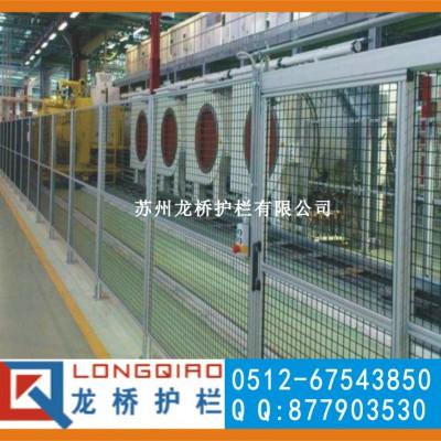 孝感机器人安全护栏 机器人工作护栏 龙桥工业铝型材隔离网