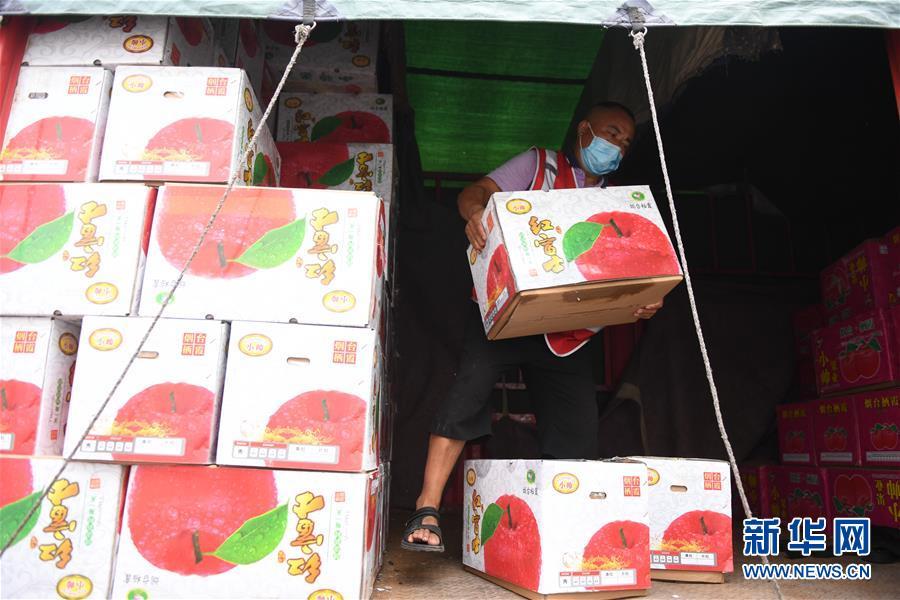 (聚焦疫情防控·图文互动)(3)北京新发地批发市场8月15日起分期复市