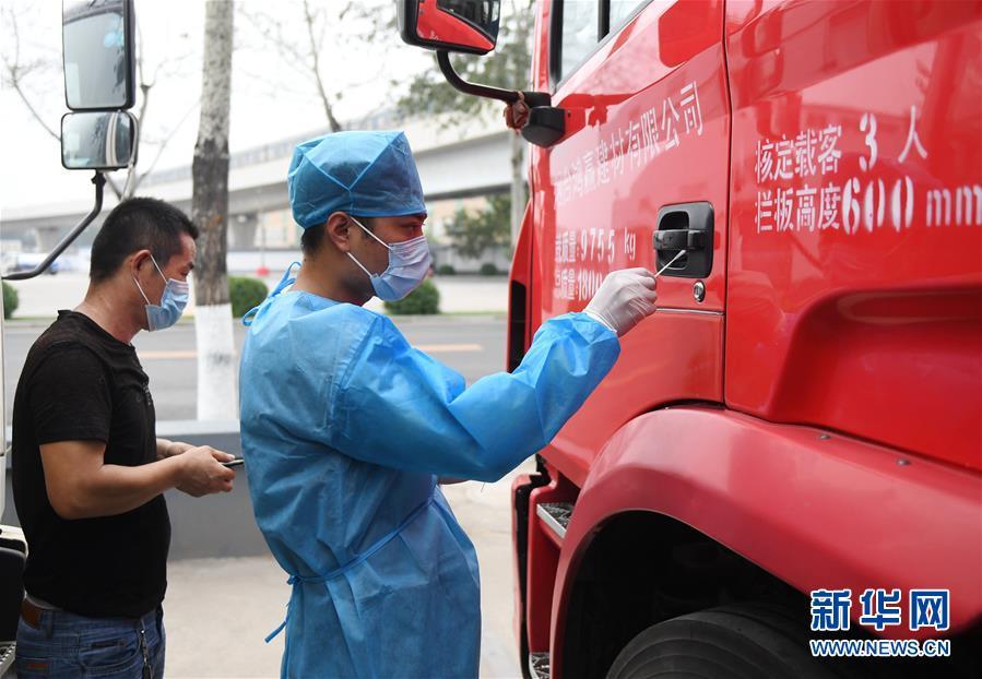 (聚焦疫情防控·图文互动)(1)北京新发地批发市场8月15日起分期复市