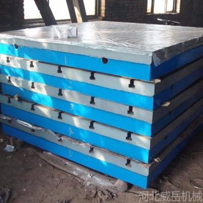 上海 多孔带槽 铆工平台 焊接平台大量现货