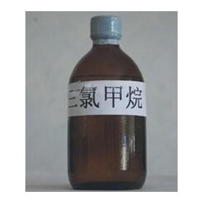三氯甲烷价格