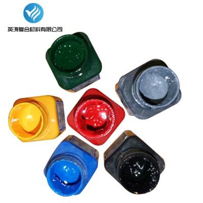 环氧树脂调色色浆/树脂调色色浆/颜色齐全/着色力强