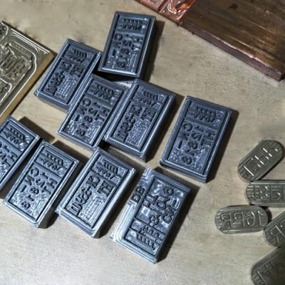 ippc模具商标模具熏蒸烙印机塑料皮革模具轮胎日期型号模具