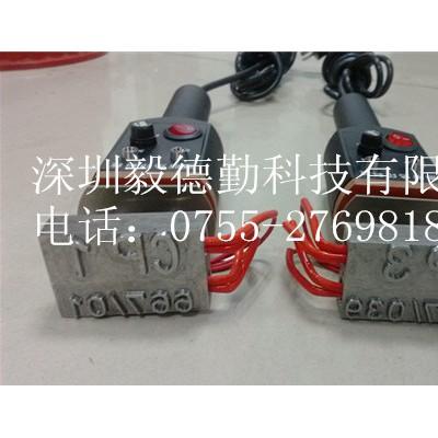 ippc标识熏蒸出口烙印章商标木材打标机电烙铁塑料烫印机