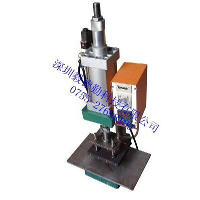 竹木制品烙印机皮革压花机塑料商标压花机家具烫印机商标烫印机