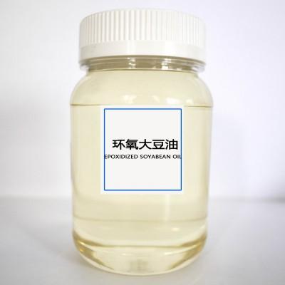 环氧大豆油价格
