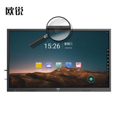 欧锐内置摄像头会议平板55英寸远程视频会议一体机