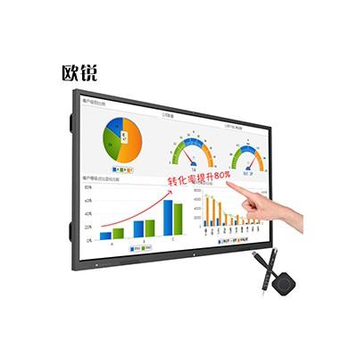 欧锐会议平板一体机65英寸远程视频会议一体机电子白板厂家