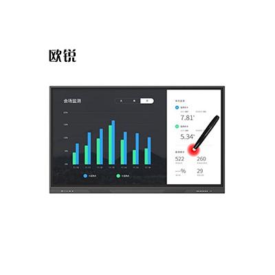 欧锐75寸多媒体教学一体机交互式电子白板触摸显示屏
