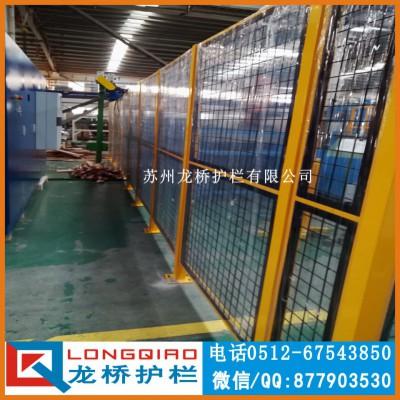 孝感流水线机器人防护栏 机器人护栏推拉门黄柱黒网 订单式生产