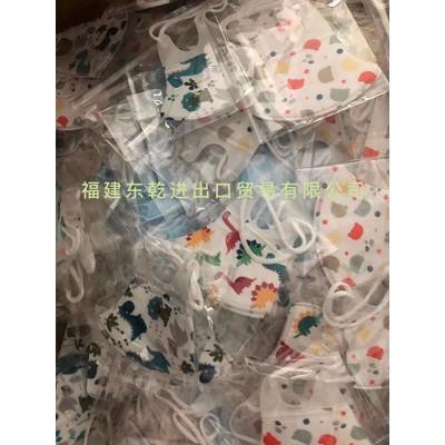 厂家直销 儿童水刺口罩婴儿水刺口罩 现货可定制