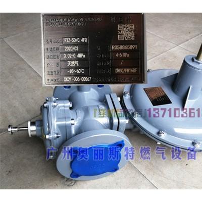 费舍尔久安RTZ-50/0.4FQ燃气调压器减压阀