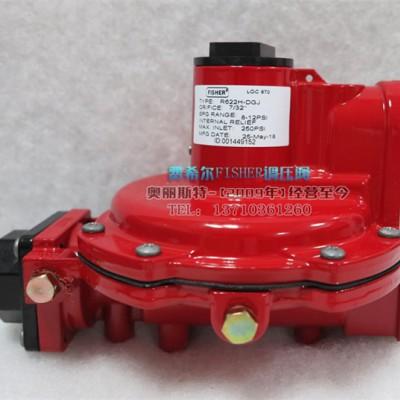费舍尔R622H-DGJFisher减压阀,批发/零售/代发