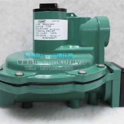 费希尔煤气调压阀,R622-DFF绿色低压阀,费舍尔