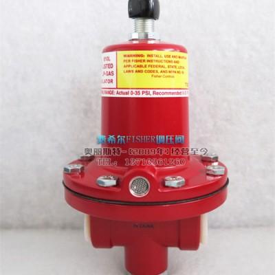 Fisher减压阀,液化气LPG高压阀,红色64-35减压阀